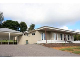 View profile: Tuckeroo - in the Eumundi school catchment and comes with yard maintenance included